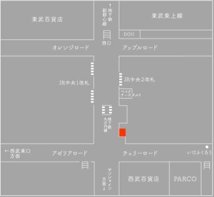 プレスバターサンド 横浜駅